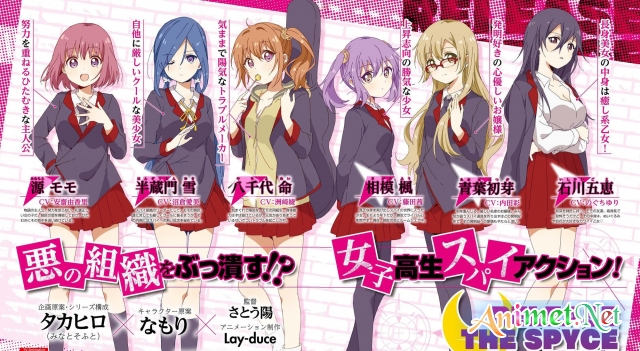 Release the Spyce - RELEASE THE SPYCE