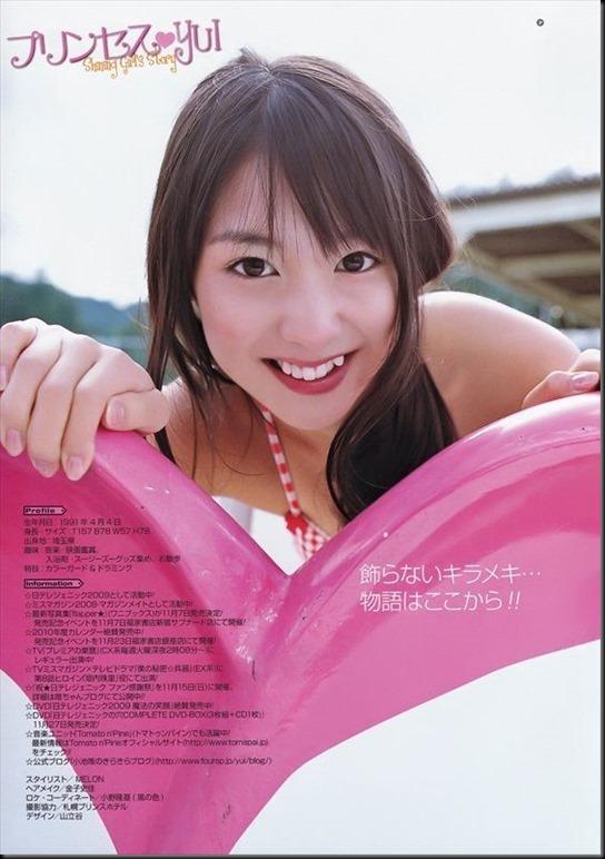 562full-yui-koike (3)