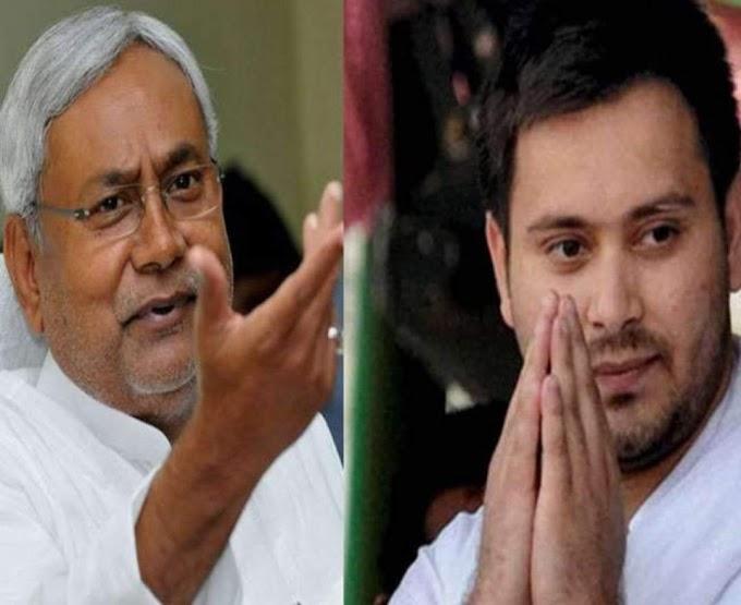 बिहार के सीएम नीतीश कुमार का जन्मदिन आज, तेजस्वी यादव ने ट्विटर पर दी शुभकामनाएं