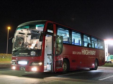 JR九州バス「桜島号」 8658 北熊本SAにて