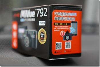 _MG_8492_mivue792