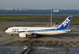 DSCN9380.JPG