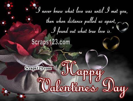 Valentine Day  Image - 1