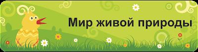 http://www.akdb22.ru/knigi-o-zivotnyh