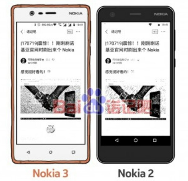 Nokia May Be Releasing The Nokia 2 Smartphone Sometime Soon 1