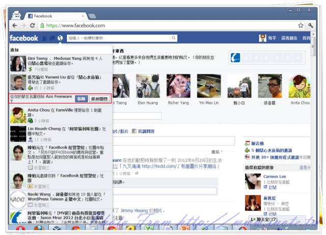 facebook%2520turn%2520off%2520notified 2