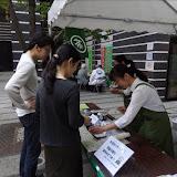 茶ノ木神社・新茶をどうぞ (2).jpg