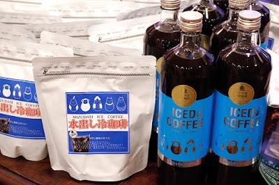 バンカオリジナル:水出しコーヒーバッグ&瓶入りアイスコーヒー