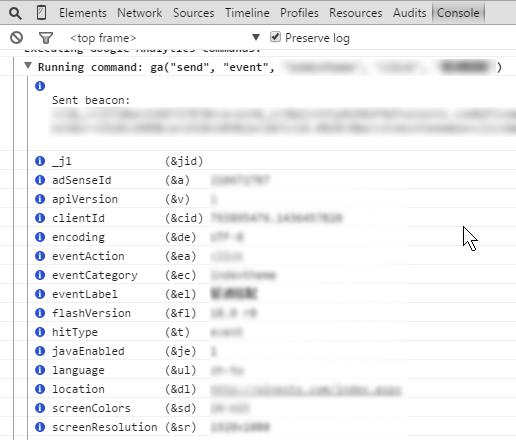 Google Analytics Debugger 實際操作畫面
