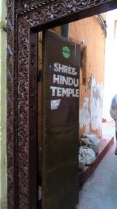 Hindu Door