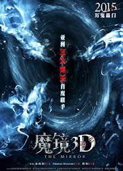 The Mirror Hong Kong / Korea / Thailand Movie