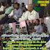 சர்ச்சைக்குரிய மும்மன்ன பிரதேசத்திற்கு அமைச்சர் ரிஷாட் விஜயம்!