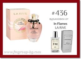 Парфюм с феромони FM 436f -  LA RIVE - In Flames