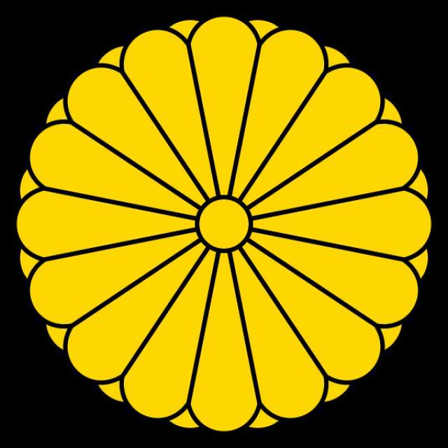 CULTURA MISCELANEAS IMAGENES DIBUJOS: DIBUJOS DEL ESCUDO DE JAPON