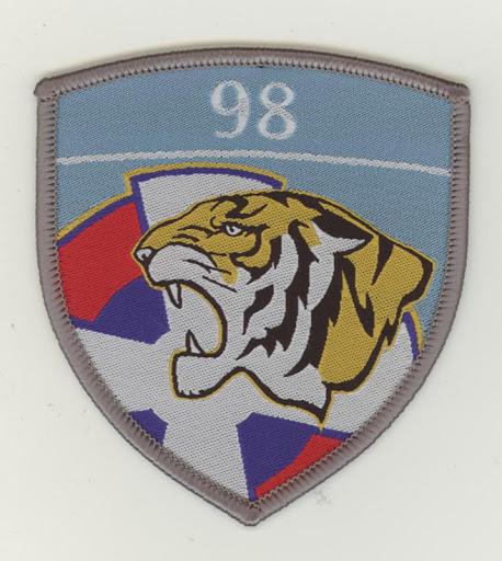 SerbianAF w 098 LBA Puk v4.JPG