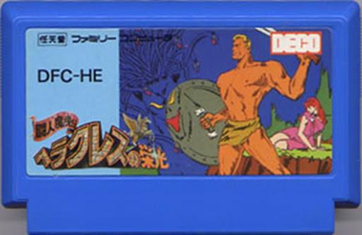 4961082610036 thumb%25255B2%25255D - 【アトマイザー】ギリシアの英雄を冠したビッグな爆煙タンク 「Sense Herakles Plusサブオームタンク」レビュー!!