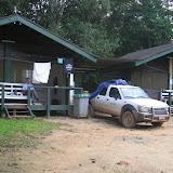 Hébergement dans l'Ankasa National Park (Ghana), 24 décembre 2009. Photo : Henrik Bloch