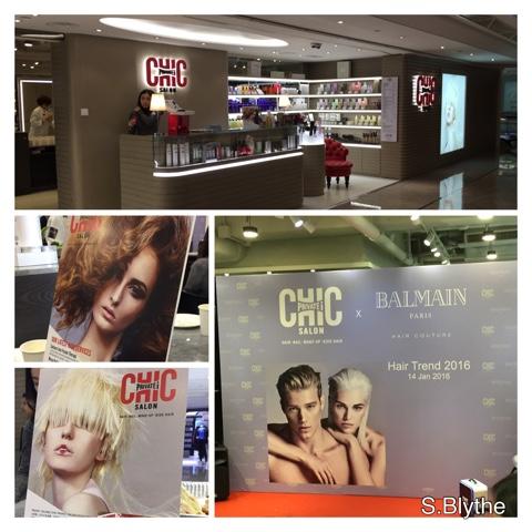 [活動+體驗]CHIC PRIVATE i SALON x BALMAIN HAIR COUTURE