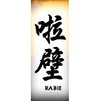 rabie-chinese-characters-names.jpg