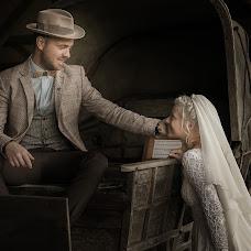 Wedding photographer Iustyn Iusty (simodi). Photo of 09.06.2017