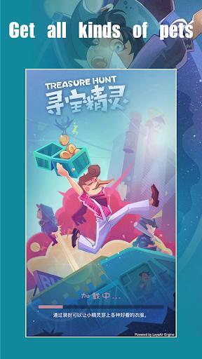 Code Triche Treasure Hunter apk mod screenshots 3