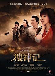 Sou Shen Ji - Truyện tim thần