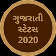 GUJARATI STATUS 2020 - Status Image Maker apk