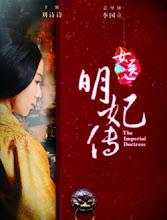 Imperial Doctress China Drama