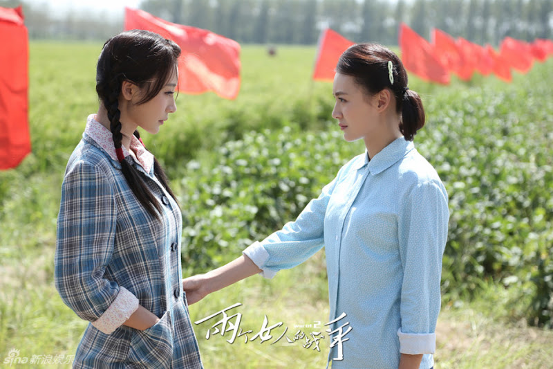 Two Women in the War / Liang Ge Nu Ren De Zhan Zheng China Drama