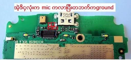 U1015 U103a U1025 U1039 U1038 U1019 U1014 U102c U1038 U101e U102c U1038 U1031 U101c U1038 Credit Hardware  U1006 U102d U102f U1004 U1039 U101b U102c  Huawei G6  U1014 U1032