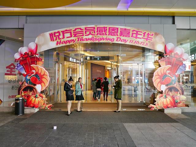 "mall entrance in Changsha with a Thanksgiving themed banner saying ""Happy Thanksgiving Day 11.16-12.8"""