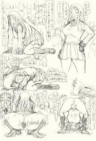 ~愚直屋のお惣菜6~天才格闘JKのスカトロ漬け・牝牛仕立て