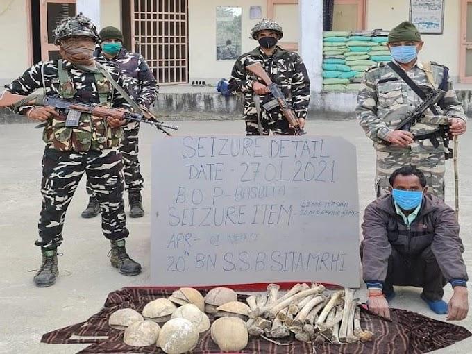 सीतामढ़ी बॉर्डर पर SSB ने बरामद की 22 मानव खोपड़ियां, नेपाल ले जा रहा शख्स गिरफ्तार