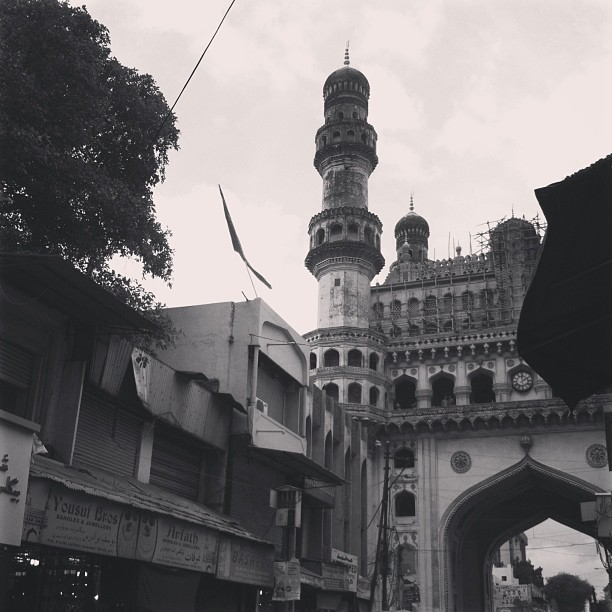Hyderabadi Baataan - 41e8e80b53861d9de768852158b29c1047a3bfe3.jpg