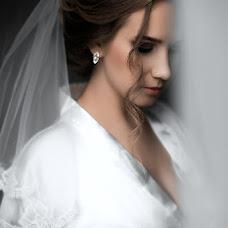 Wedding photographer Galina Krash (Krash). Photo of 18.10.2016