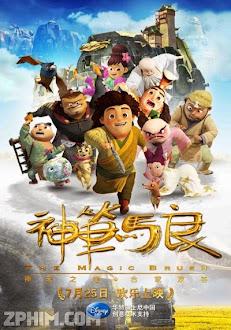 Thần Bút Mã Lương - The Magical Brush (2014) Poster
