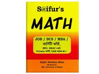 S@ifur's Math - Full Book PDF Download