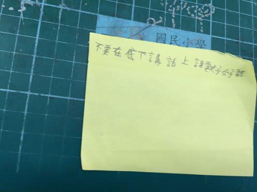 IMG_3513.JPG