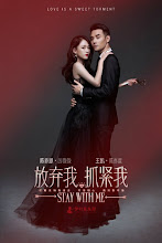 Stay With Me China Drama