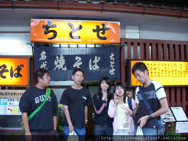 中華料理店2