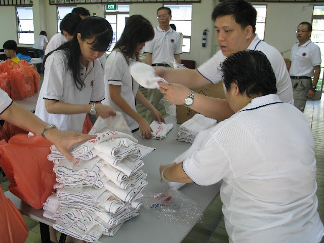 Trip - KWSH Charity 2007 - KWSH%2B-%2BCharity10.JPG