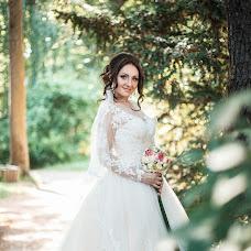 Wedding photographer Anastasiya Laukart (sashalaukart). Photo of 30.06.2017