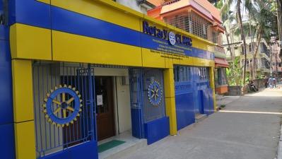Rotary Health Centre