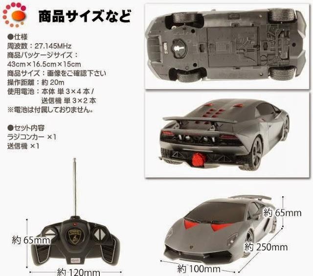 Mô hình xe ô tô Lamborghini Sesto Elemento điều khiển từ xa tỷ lệ 1/18 Rastar 53700