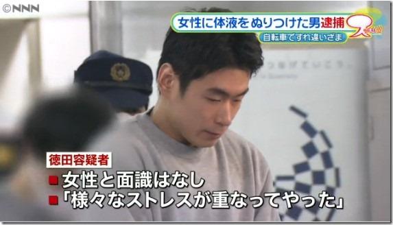 徳田雅也n06
