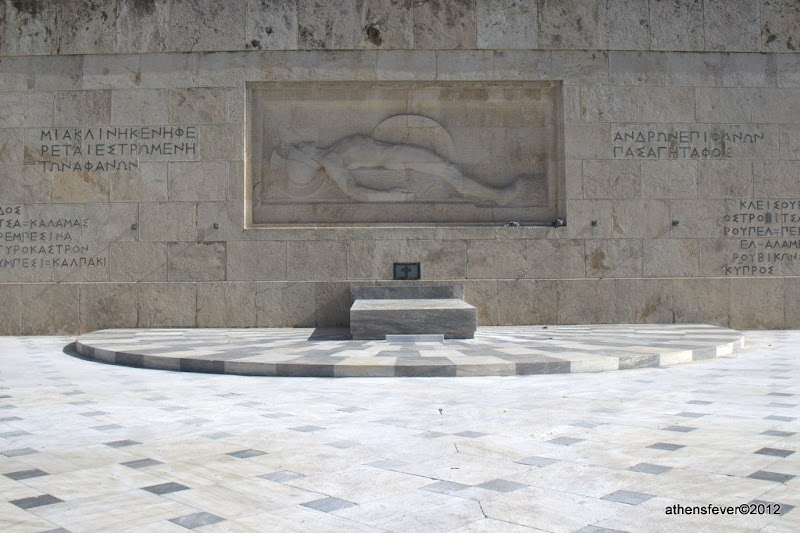 The monument to the unknown soldier - Greece