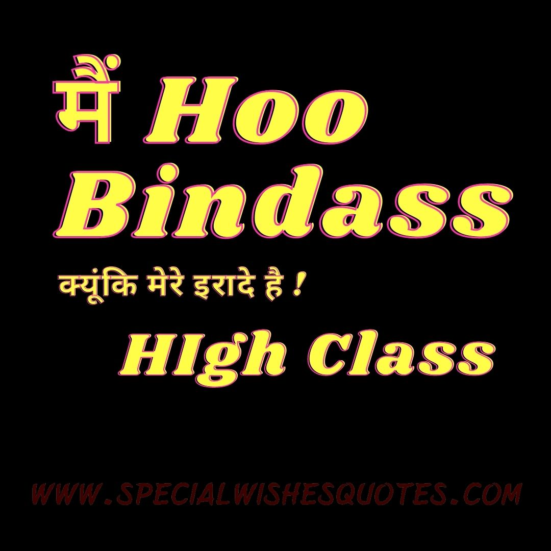main hoo bindass dp for boy in hd