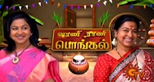 Vani Rani Pongal 14-10-2017  – Sun Tv Pongal Special