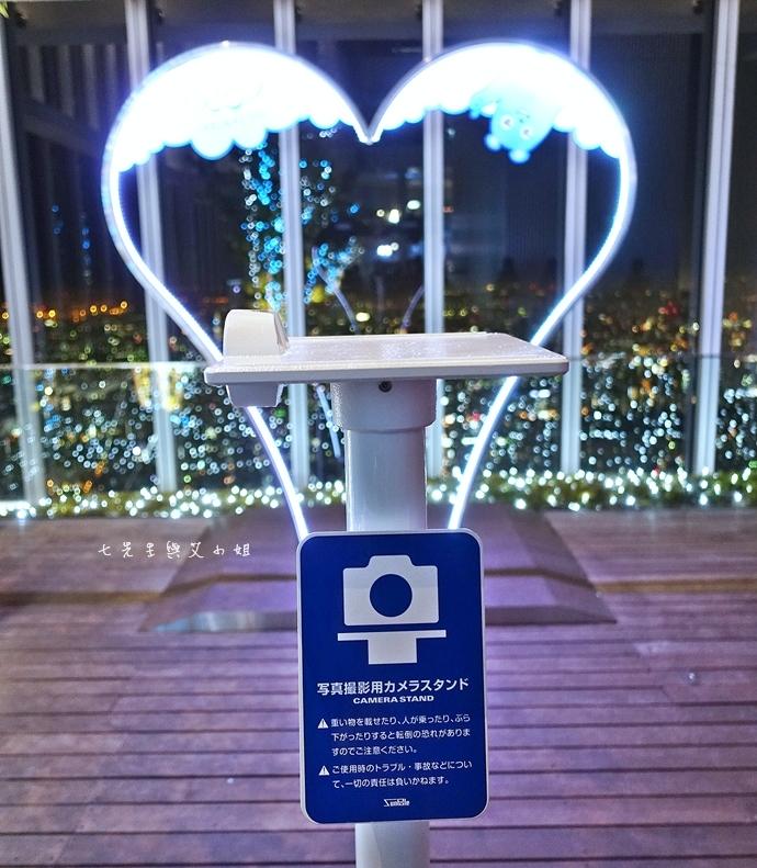 39 日本大阪 阿倍野展望台 HARUKAS 300 日本第一高摩天大樓 360度無死角視野 日夜皆美