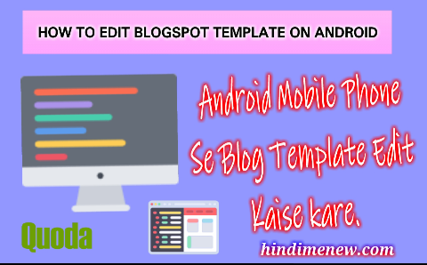 Android mobile se blog template edit kaise kare